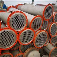 二手100平方不锈钢列管冷凝器大量出售