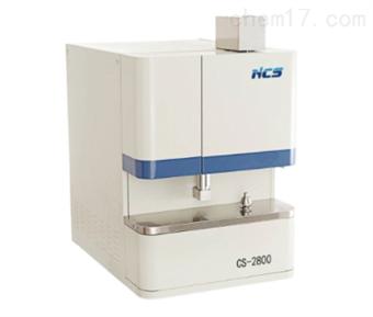 CS-2800型碳硫分析仪