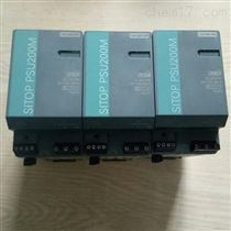 6EP1336-3BA10西门子SITOP电源模块授权代理商