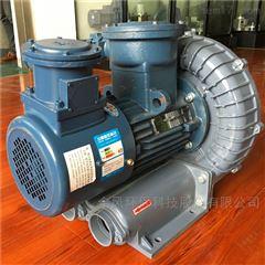 FX-3环形防爆漩涡气泵