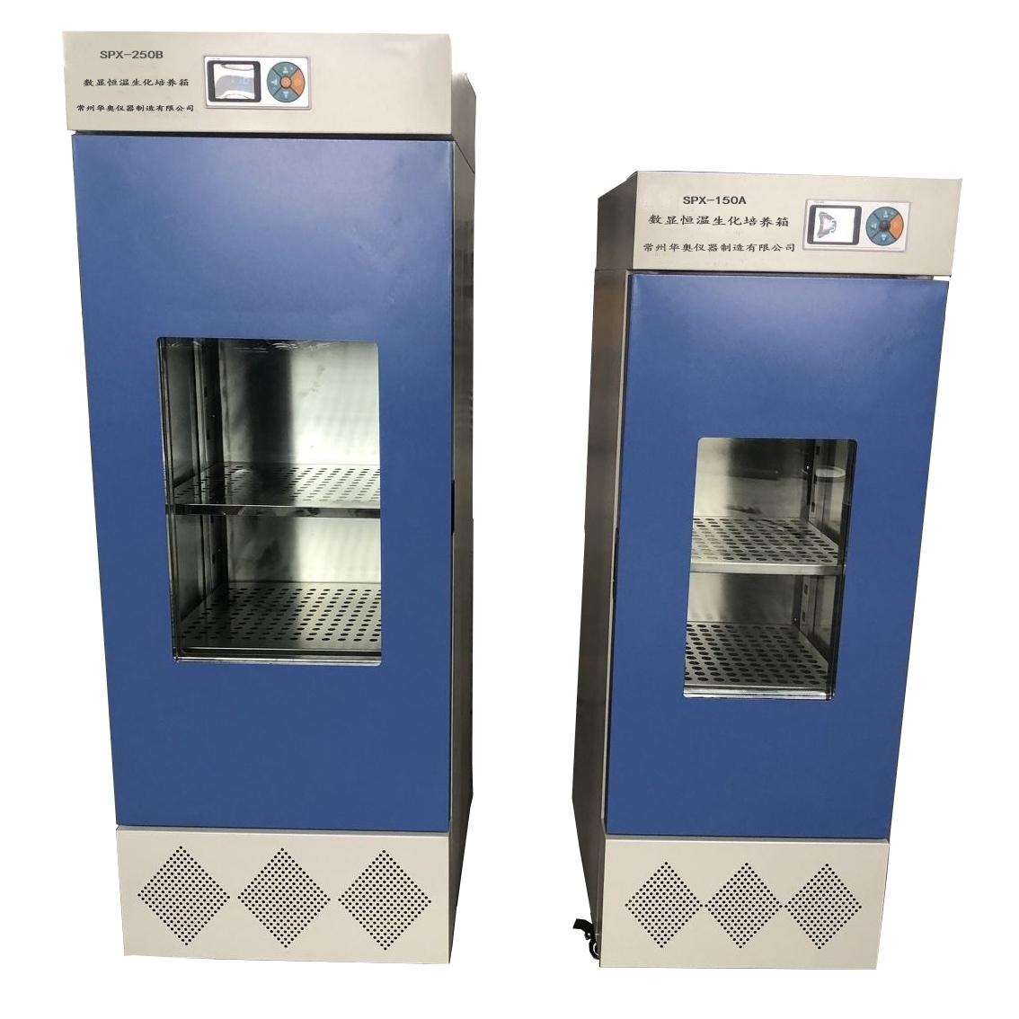SPX-150/250数显智能生化培养箱常州生产