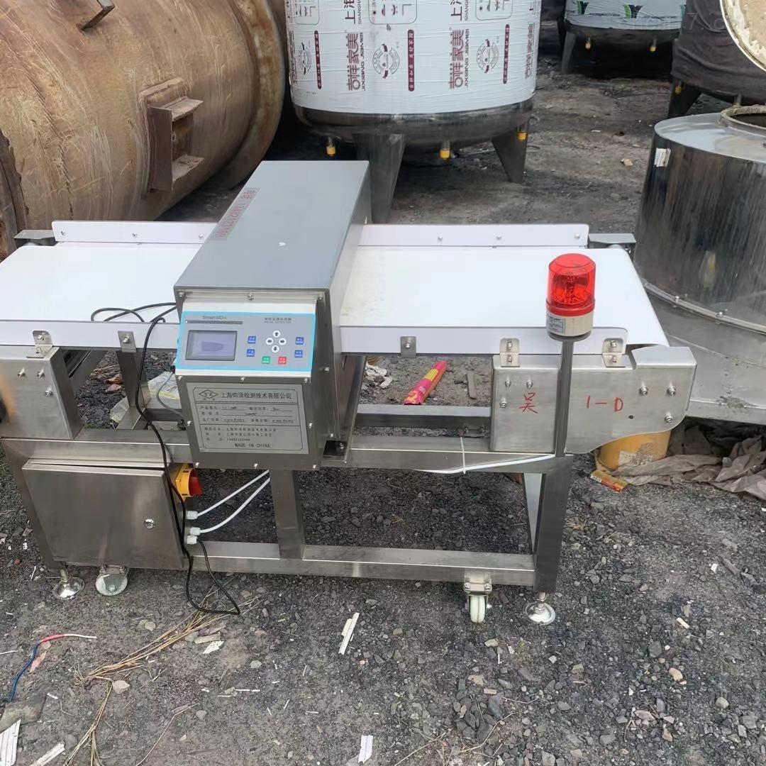 二手YZ-5008金属探测仪