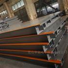 150噸電子地磅廠商