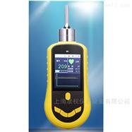 ZQ5s泵吸式氨气检测仪