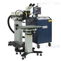 TL-50 / 100/150/200日本technocoat YAG激光堆焊/焊接设备