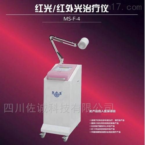 MS-F-4型红光/红外光治疗仪(小头单冷)