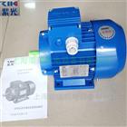 MS8022清华紫光MS铝壳电机