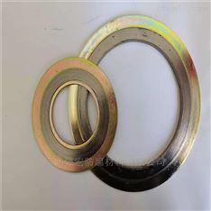 厂家供应金属石墨缠绕垫片 规格型号