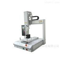 ME-HXJ331米恩HXJ331三轴单平台自动焊锡机