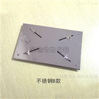ZK-JPB大小鼠解剖台不锈钢有机玻璃解剖板小鼠实验