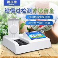 HED-F12茶多酚检测仪