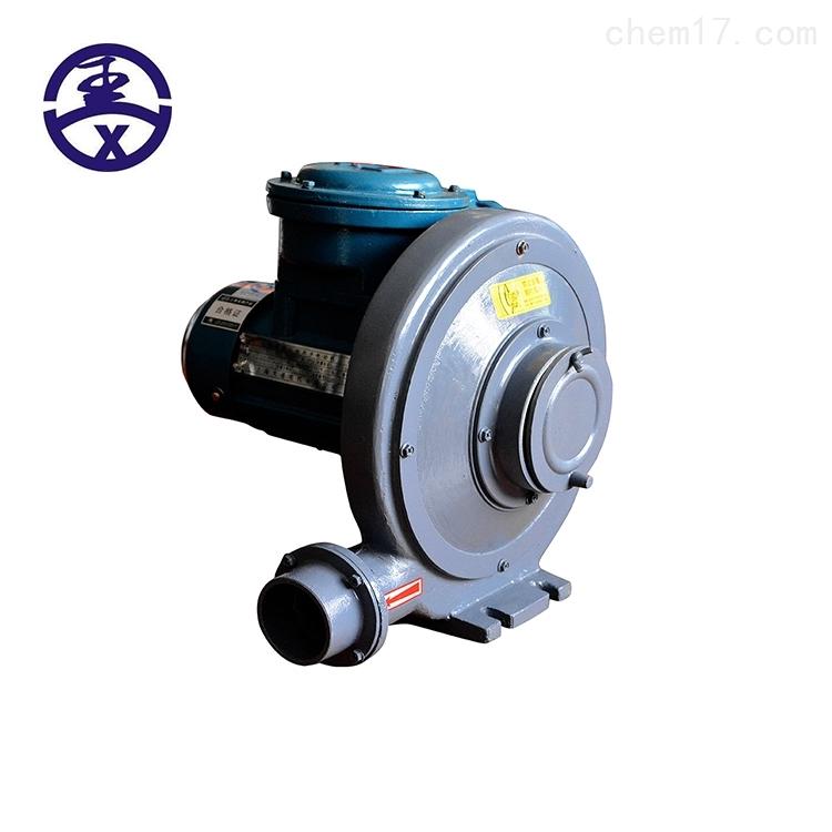 防爆漩涡气泵工业用