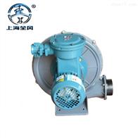 FX-5陶瓷工业中压防爆鼓风机