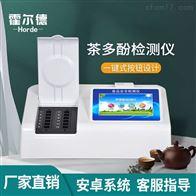 HED-F12食品茶多酚快速检测仪