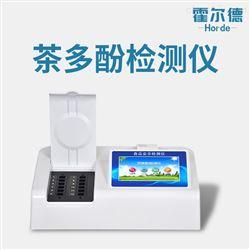 HED-F12综合食品安全检测仪