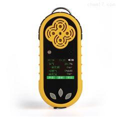 單一便攜式氣體檢測儀-VOC