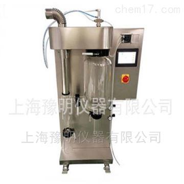 YM-015實驗室噴霧干燥機