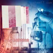 γ干擾素誘導單核因子ELISA檢測試劑盒