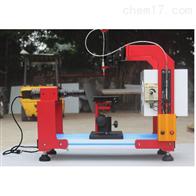 广东省深圳市科迪生产表面接触角测试仪