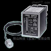 日本旭化成ATS在线式振动检测仪MD-480X