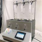 二氧化硫残留测定仪中药饮片检测仪