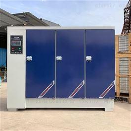 YH-40B混凝土养护箱  恒温恒湿箱