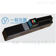 手提紫外儀 --其林貝爾