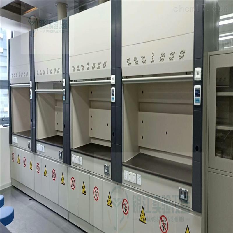 <strong>GZ-181500-实验室通风柜定做</strong>