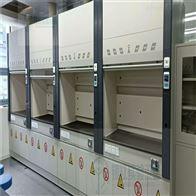YJ-TF-实验室通风柜厂家