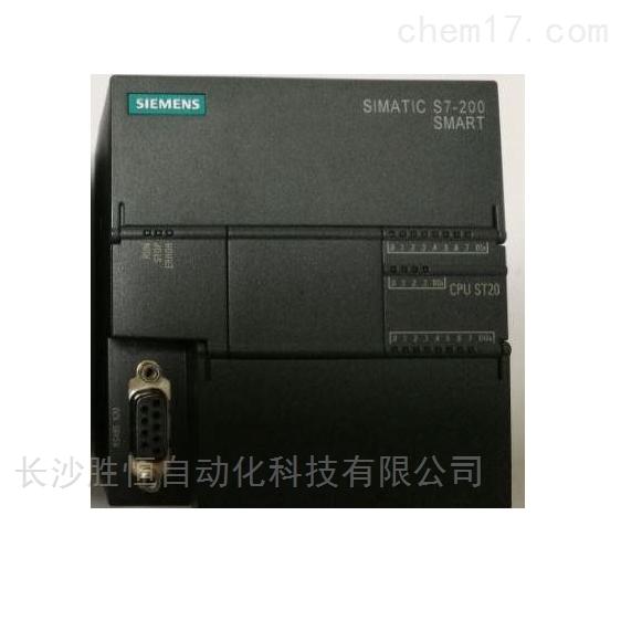 西门子6ES7288-3AM03-0AA0模拟量模块