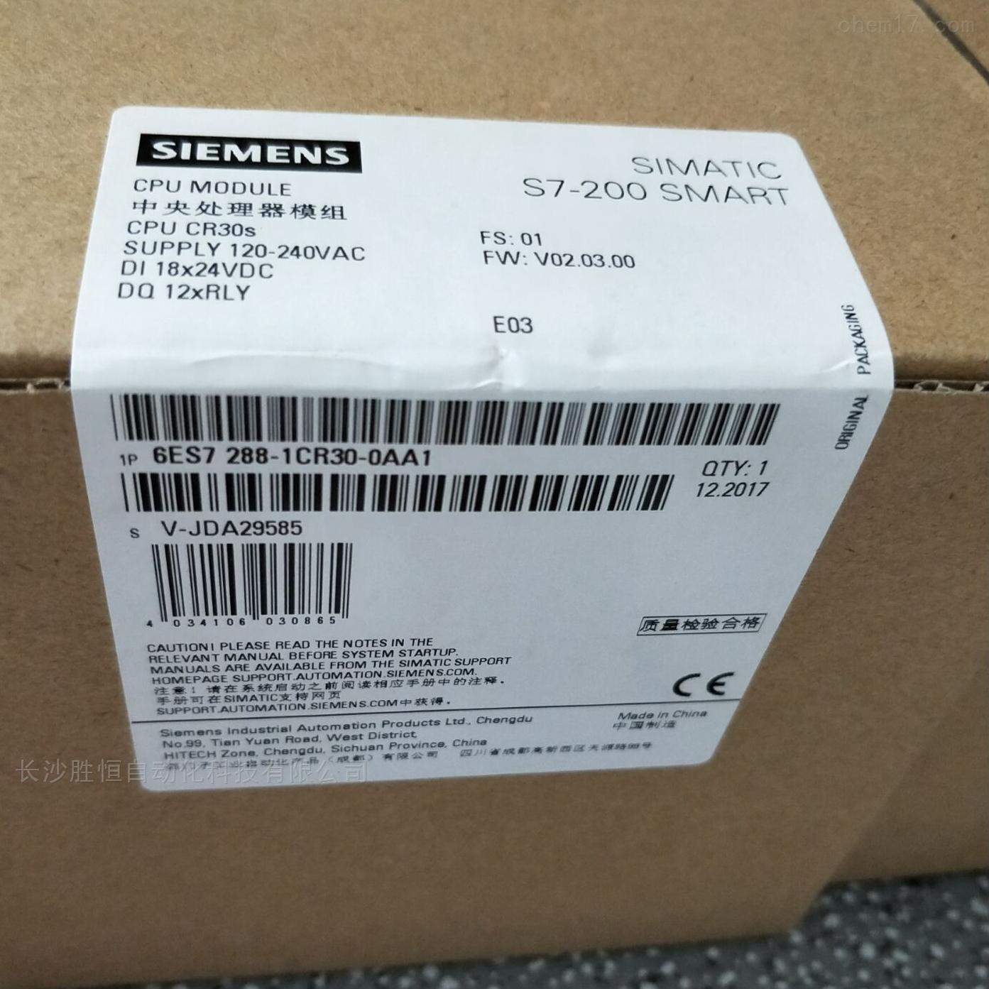 西门子6ES7288-1ST30-0AA0数据存储器