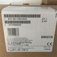 西门子PLC教育包6ES72889EP020AA0