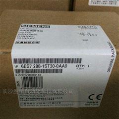 西门子V90伺服电机1FL6034-2AF21-1MG1