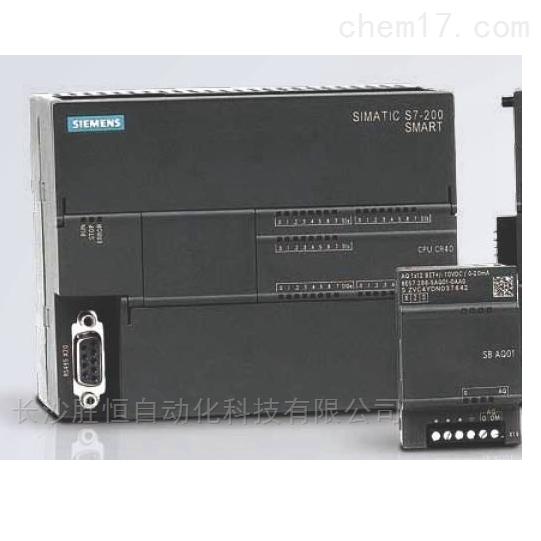 西门子6ES7131-4RD02-0AB0电子模块