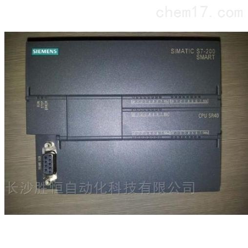 西门子电子模块6ES7142-6BH00-0AB0