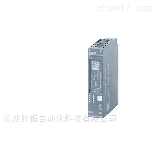西门子总线适配器6ES7193-6AG40-0AA0