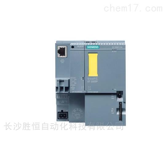 西门子6ES7131-4BF00-0AA0数字量输入模块