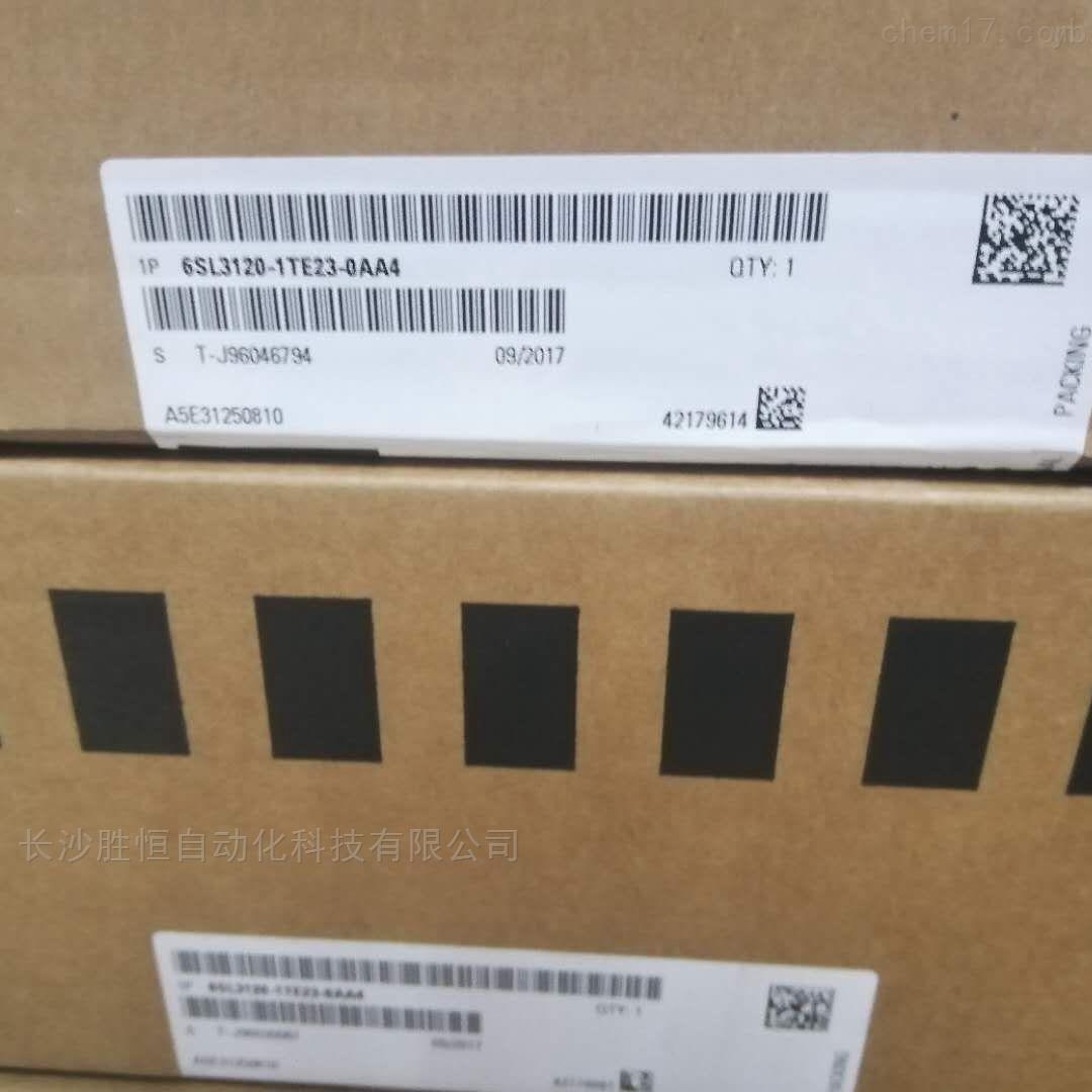 西门簧型端子6ES7193-4CE10-0AA0