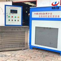 FHBS-30、60、80、100型混凝土標準養護室設備