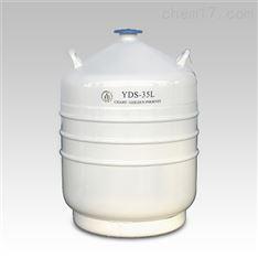 成都金鳳液氮型液氮生物容器