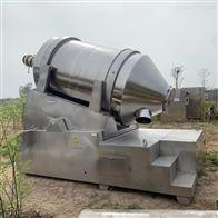 高价回收二手1500L二维运动混合机