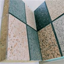 玻璃棉板 岩棉保温板尺寸