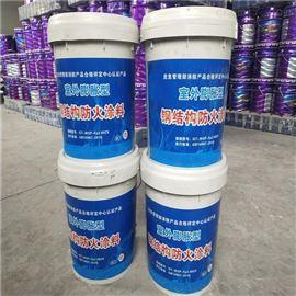 山东省钢结构防火涂料施工一平米价格