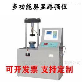 SYD-6多功能路面材料强度试验仪质优价廉