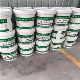 内蒙古超薄型钢结构防火涂料一平米价格