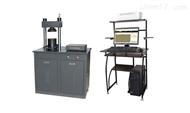YAW-300B微机控制压力试验机生产厂家