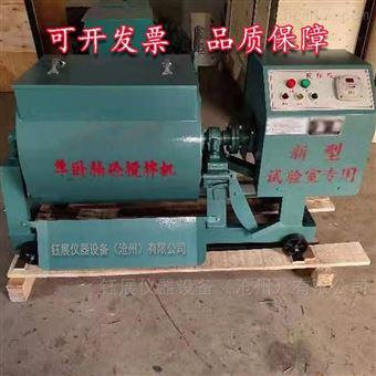 HJW-60混凝土单卧轴搅拌机支持定制