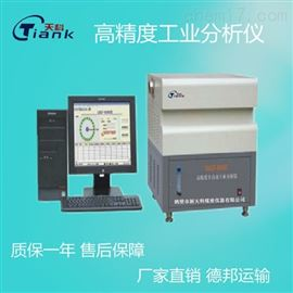 TKGF-8000揮發分全自動工業分析儀