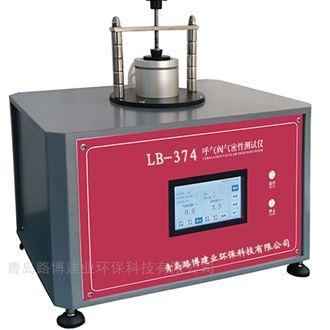 口罩呼气阀气密性测试仪LB-374型