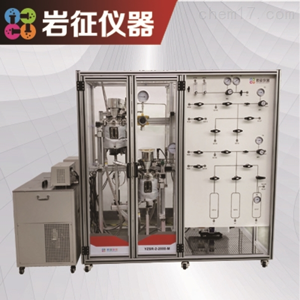 高分子聚合试验装置